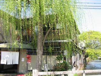 京都 012.jpg
