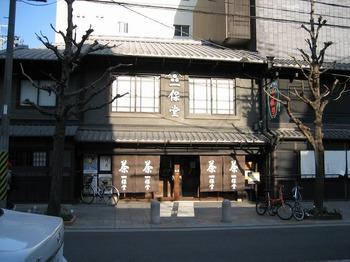 京都 025.jpg