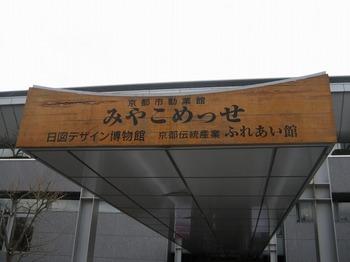 京都2 005.jpg