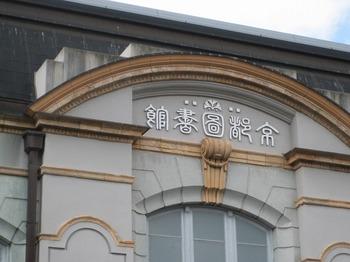 京都2 006.jpg