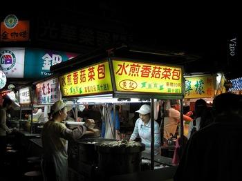 台湾 045.jpg