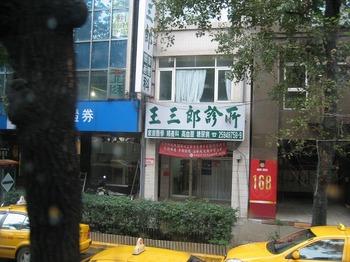 台湾 049.jpg