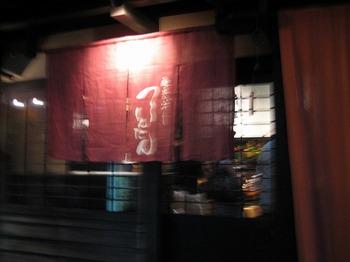 大阪 007.jpg
