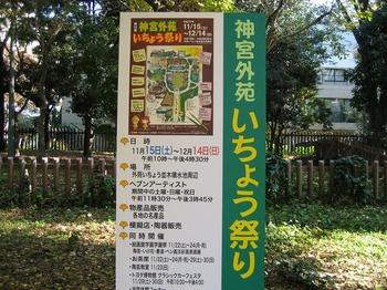 東京 013.jpg