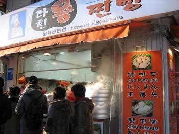 韓国2009 001.jpg