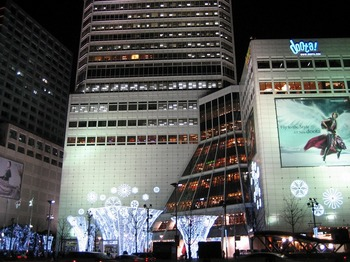 韓国2009 018.jpg