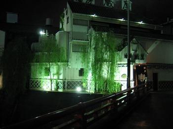 2011ゆふいん 003.jpg